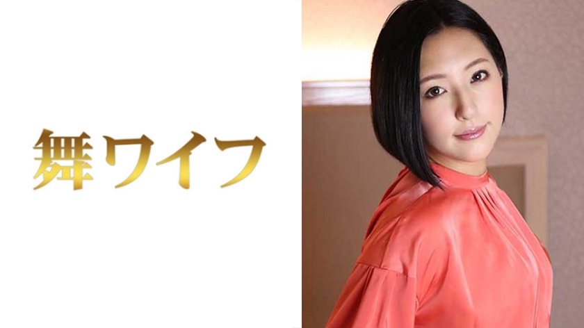292MY-342 Javfe Uehara Yuri Reunion with Mr Uehara who showed me eros that he could not imagine from his neat appearance