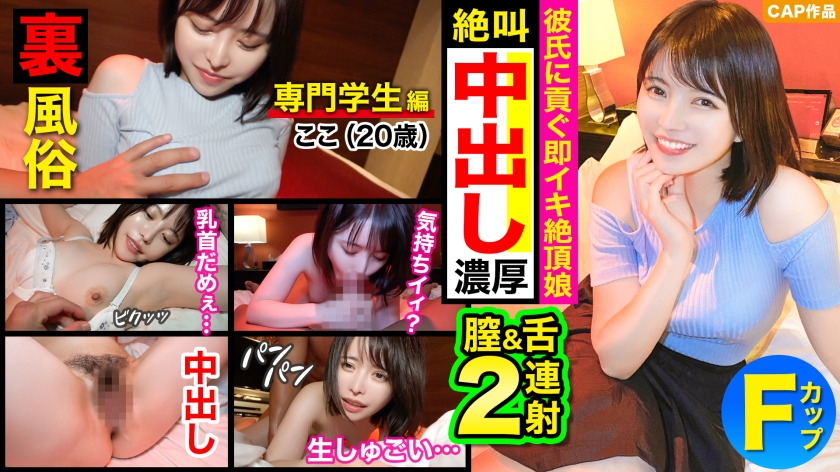 326HGP-008 Back customs Beautiful ass that is ready to eat A healthy beautiful girl