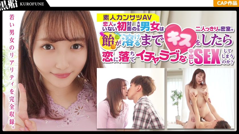 326PIZ-003 Streaming Jav Bounty lewd plan A female college student in the Faculty of Literature who has had a flirt with an older boyfriend meets a younger boy who met for the first time