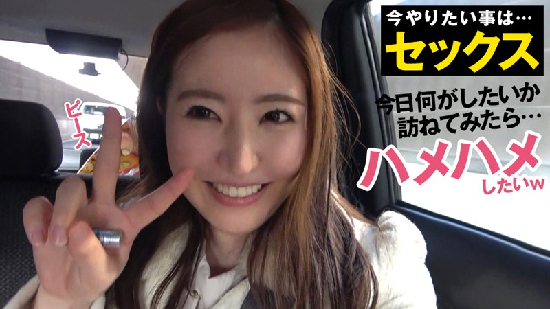 355OPCYN-166 Jav pop Hope A beautiful sexless wife who doesn t care