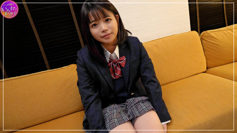 413INST-142 Jav pop Rina chan I want to conceive this smile Drilling