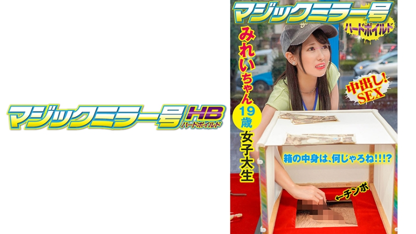 416SVMM-038 Jav qq Mirei college student who came to the Magic