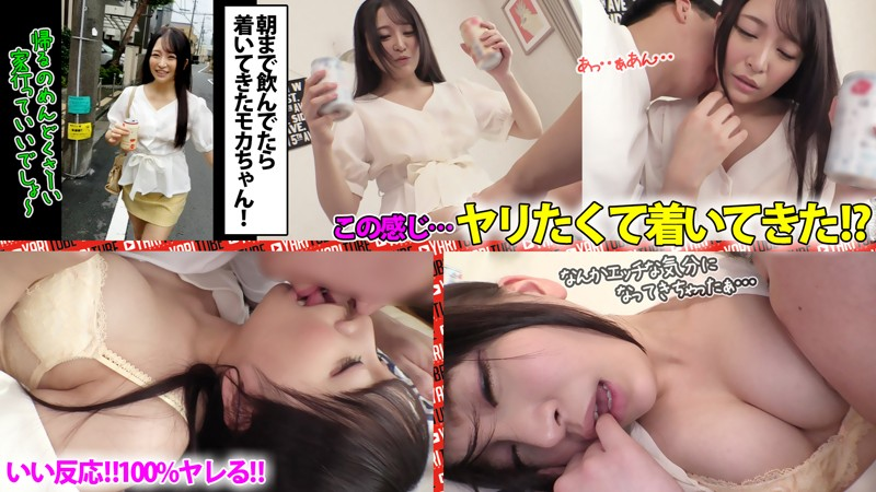 441YRTB-007 jav サイト The fluffy boobs amateur this time