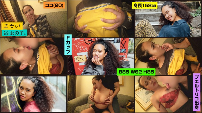 512EMST-003 素人 jav Coco Japan only the first woman is appearing