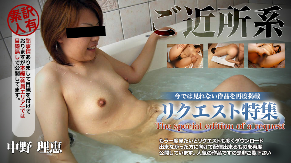 C0930 ki210508 Sex Jav Request Works We will release popular requests from members for a special limited time