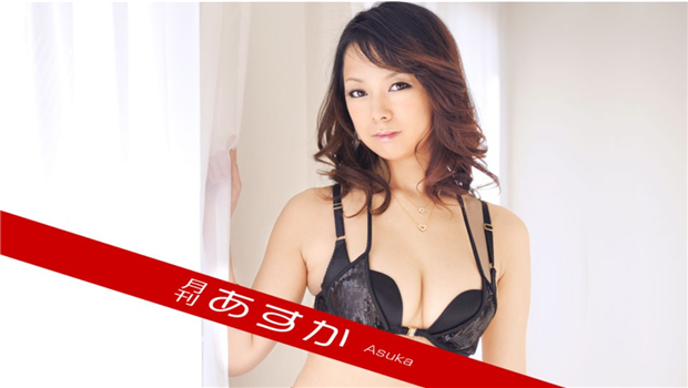 Caribbeancom Premium 112020_003 AV TH Monthly Asuka Even during the interview I m crazy about beautiful breasts