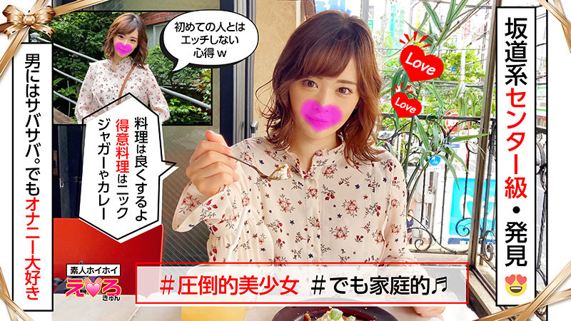 ERK-005 Jav Videos Love plan to play with gals and have them introduce