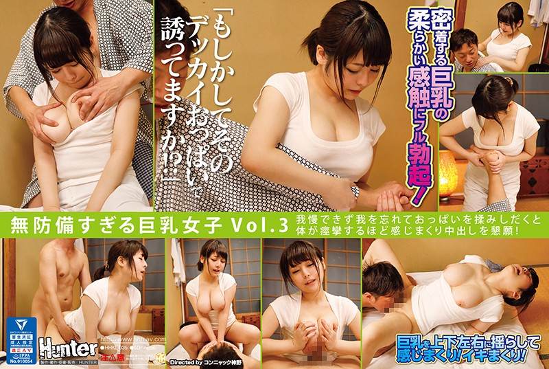 HHKL-035 Jav Videos Quot Hey Are You Using Those Big Tits To Lure Me To Temptation quot A Big Tits Girl Who Has Her Guard Down Vol 3 When I Could No Longer Resist I Started Fondling Her Tits And She Started TO Spasm So Much That She Ended Up Begging Me For Creampie Sex