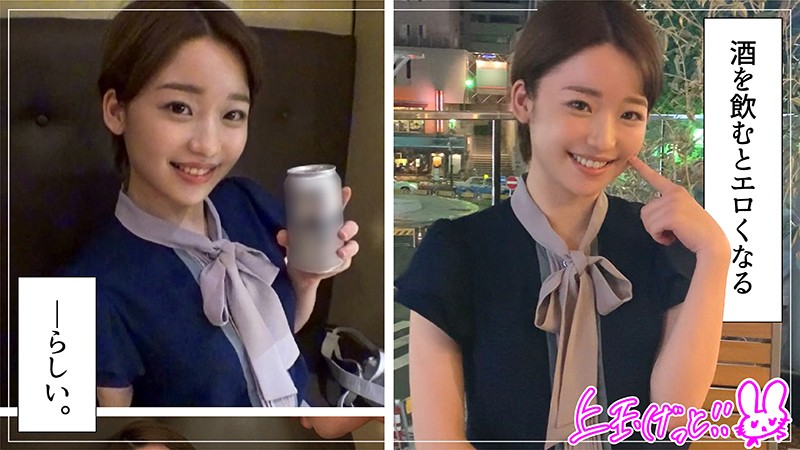 HOI-140 Javqq Luck answered the interview with a shy smile from