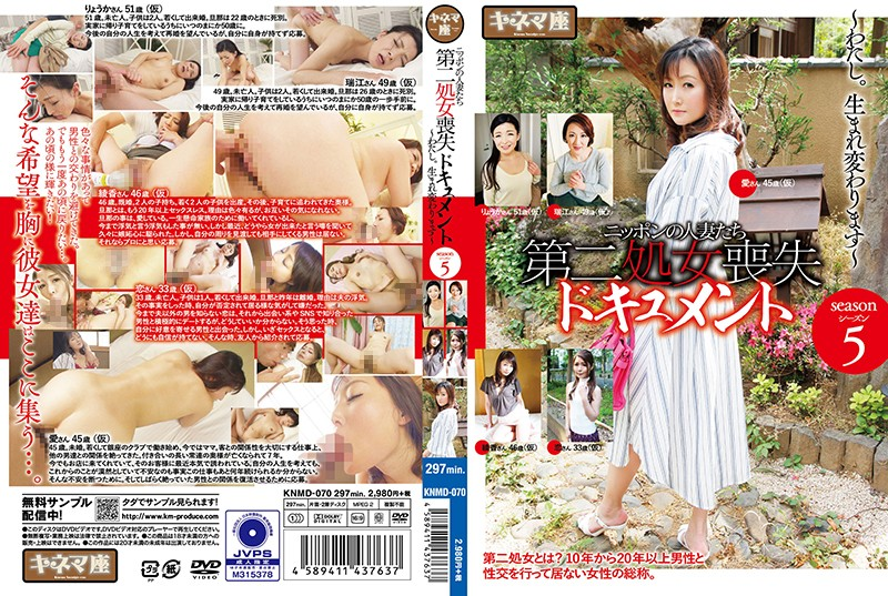 KNMD-070-B Jav555 Documenting Her Losing Her Second V Card Season 5 - Part B
