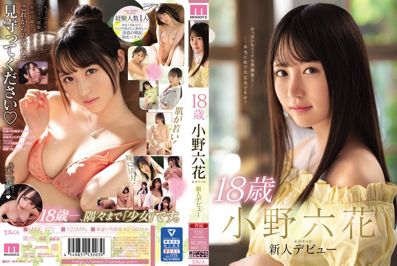 MIDE-770 Javfinder 18 Year Old Rikka Ono New Face Debut