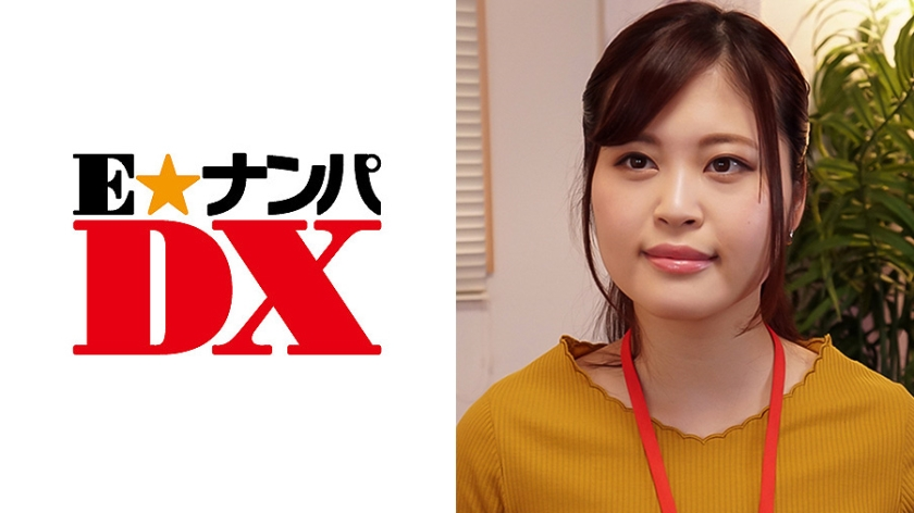 285ENDX-280 Javportal Aya 24-year-old F cup shaved OL