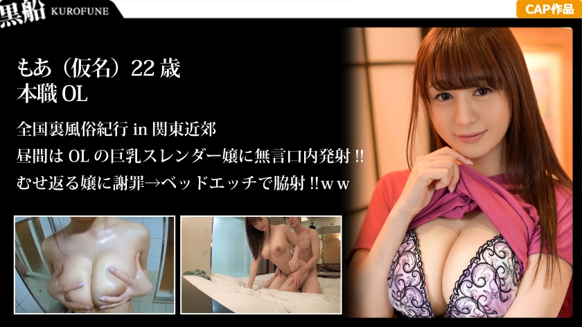 326URF-033 Feel Jav [Back sex] Nationwide back sex trip in the suburbs of Kanto Mouth mouth firing to the busty slender