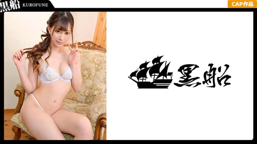 326URF-045 Jav ntr [Back sex] Nationwide back sex trip in local port town No pantyhose defeat and lust intercourse! Two
