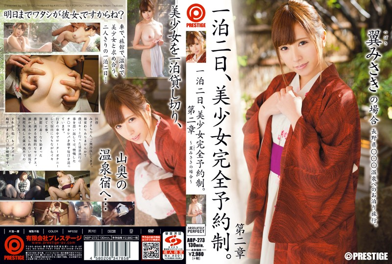 ABP-273 Japanese Sex Porn Rent A Beautiful Girl Overnight. Chapter Two ~The Case Of Misaki Tsubasa~