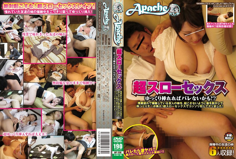 AP-138 AVsubth Ultra Hot Blonde MILFs! A Face And A Body You'd Never Know Was Mature! These Beautiful Eastern European Cougars Love Japanese Guys - 12 Girls, Four Hours, Raw Fucks & Creampies & Anal