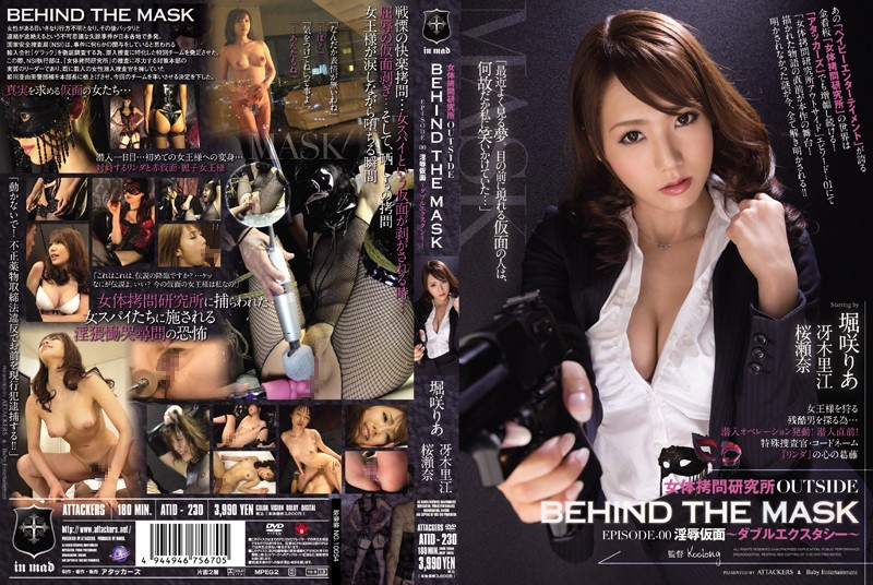 ATID-230 Javpop Woman Bodily T*****e Research Institute OUTSIDE BEHIND THE MASK EPISODE - 00 Shame Mask - Double Ecstasy - Ria Horisaki