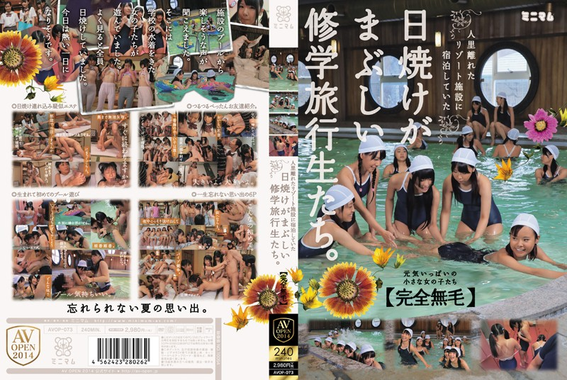 """AVOP-073 Javjap Japanese av Students On A School Trip With Radiant Tans Who Were Staying In A Remote Resort Facility. """"Fully"""