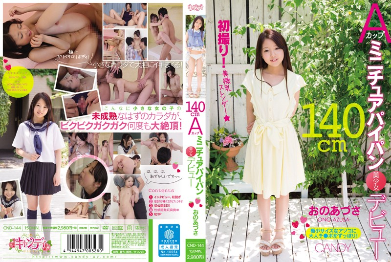 CND-144 Myhdjav 140cm A Cup Petite Girl With A Shaved Pussy Makes Her Debut - Azusa Ono