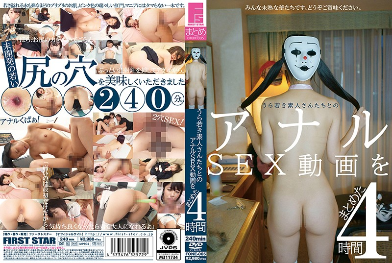 FONE-065 Jav Finder Anal Sex With Young, Youthful Amateurs: 4 Hours Assorted Videos