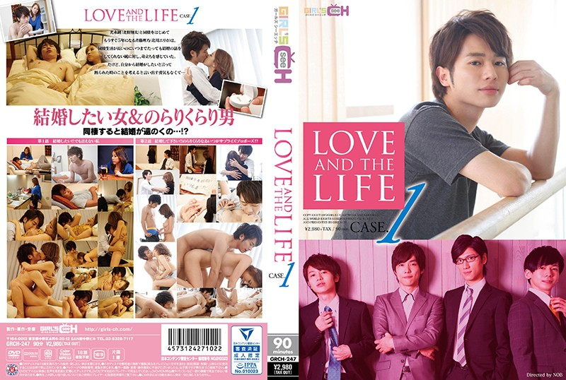 GRCH-247 Jav 자막 LOVE AND THE LIFE CASE. 1