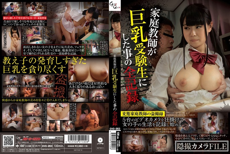 GVG-263 Sddpoav The Complete Record Of What A Private Tutor Did To His Busty S*****t. Hidden Camera FILE Airi Sato