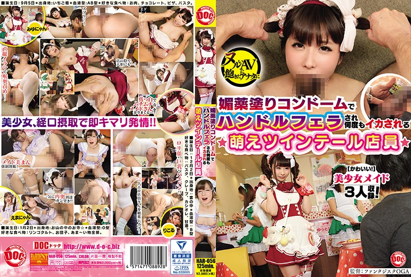 HAR-056 JavBangers I Grabbed This Waitress By Her Pigtails While Getting A Blowjob Wearing An Aphrodisiac Laced Condom And Made Her Cum Over And Over