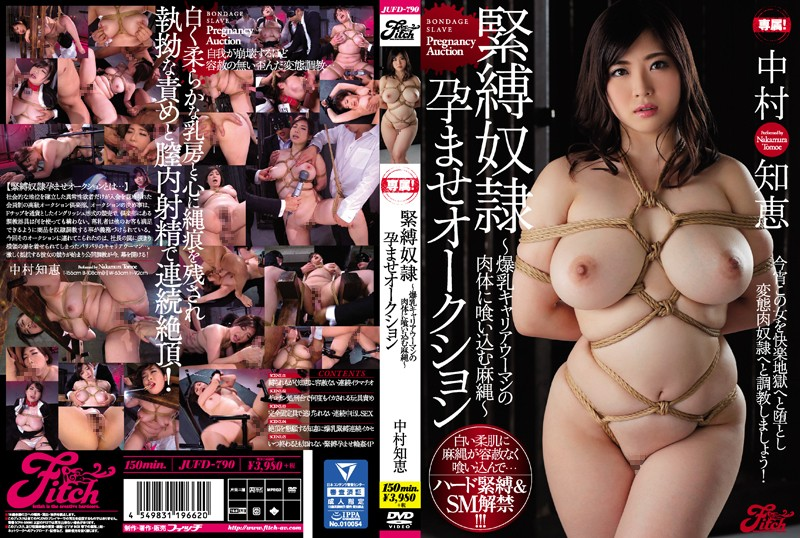 JUFD-790 Jav Porno An S&M Pregnancy Fetish Sex S***e Auction Enjoy The Sensation Of Ropes Digging Into The Flesh Of This Colossal Tits Career Woman Tomoe Nakamura