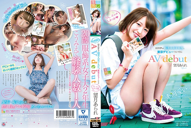 KMHR-012 Jav HD Arare Mochizuki An Ultra Beautiful College Girl From The Country Makes Her Tokyo Debut, And Then Her AV Debut