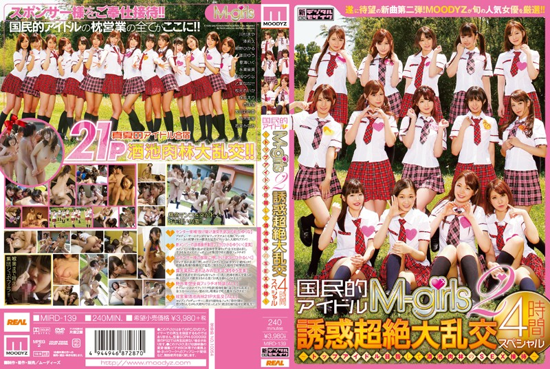 MIRD-139 Jav hd National Idol M-Girls 2 - Temptation Incredible Orgy 4 Hour Special - A Serving of SEX In Top Idol Feast!