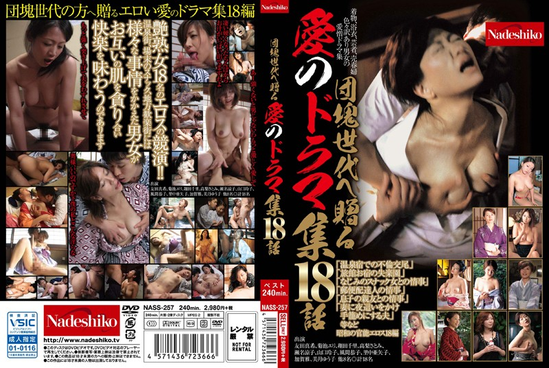 NASS-257 Jav hd Gift For The Babyboomers: Passionate Drama Collection Chapter 18