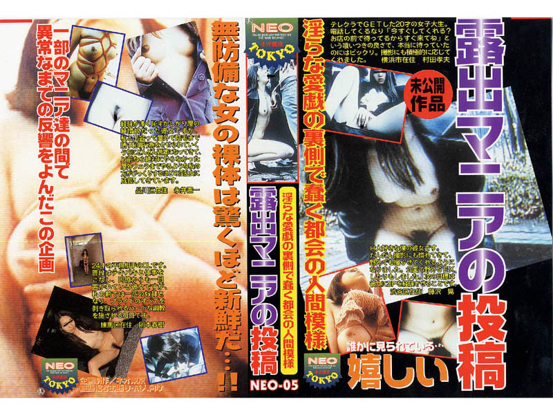 NEO-005 Jav Direct We're Renting Out Hot Schoolgirl Babes, The Kind That Make You Turn Your Head On The Street vol. 1